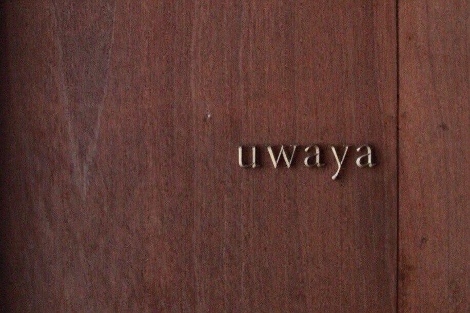 「uwaya」オープンスタジオ